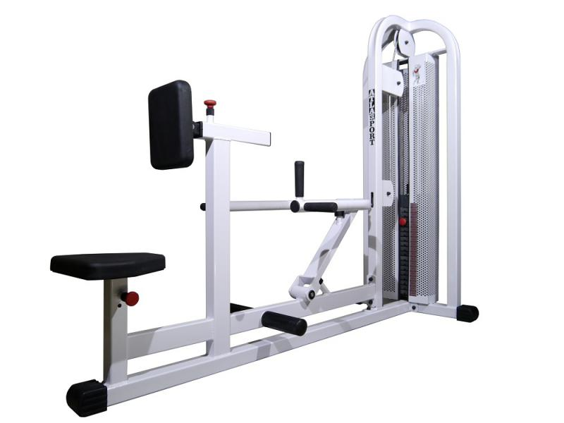 Seated rowing machine